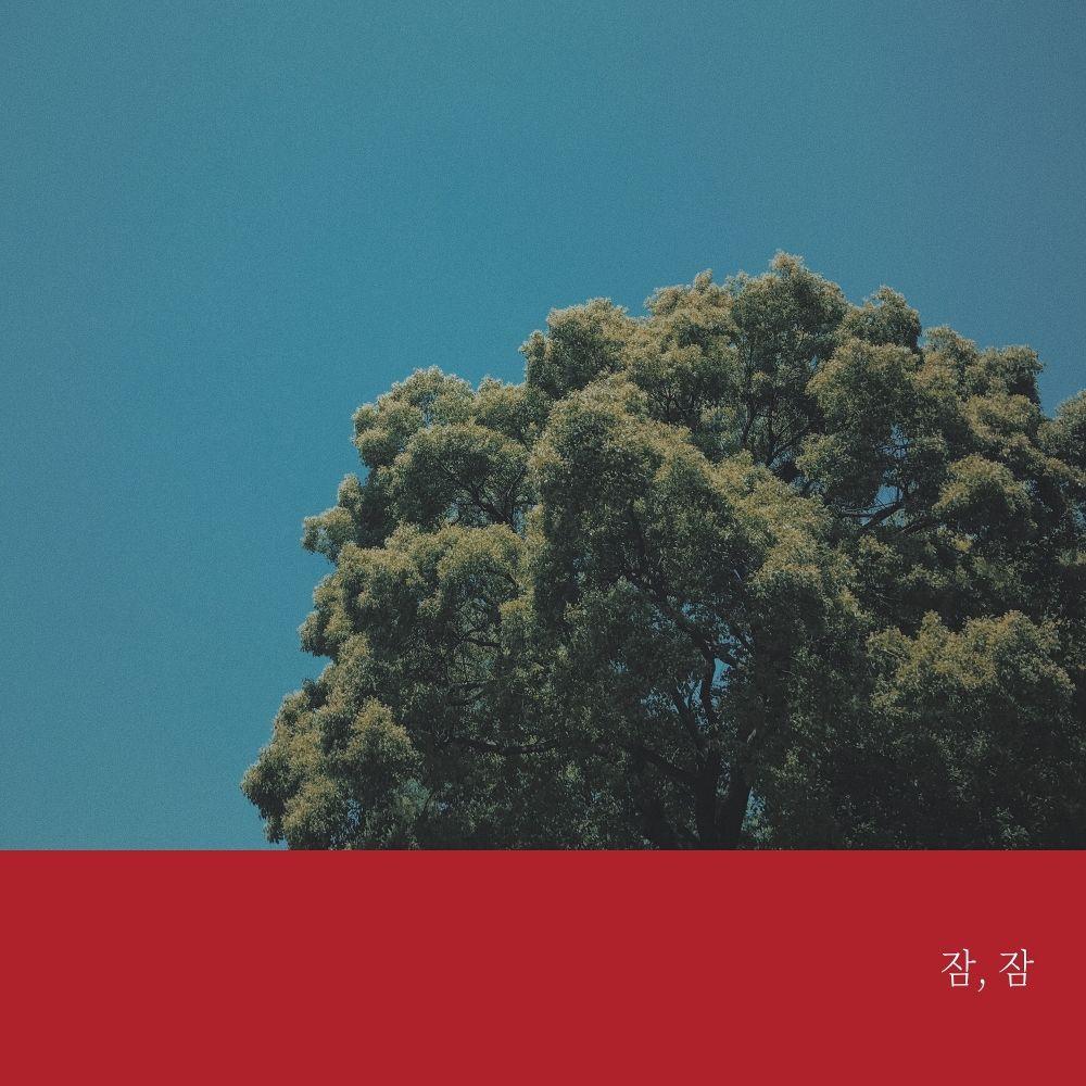 Jehee – 잠, 잠 – Single
