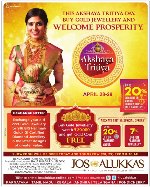 JOS ALUKKAS | Akshaya Tritiya Gold and Jewellery Offers @Bangalore | April /May 2017 discount offers