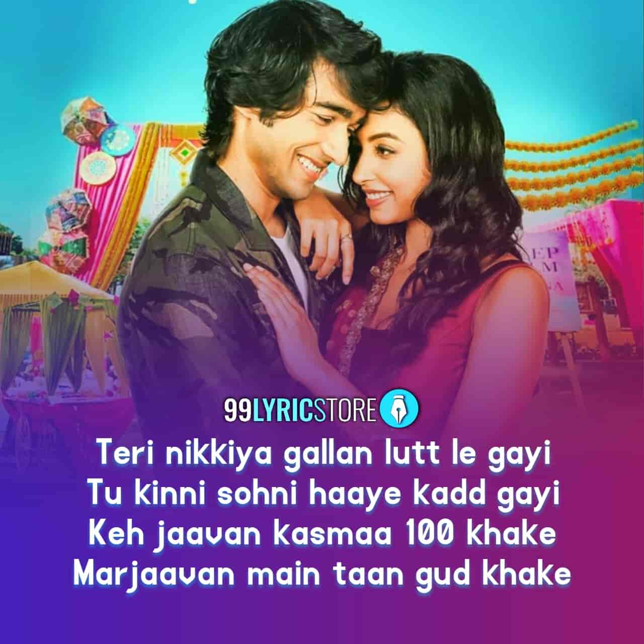 Gud Khake Lyrics Song Images By Ash King