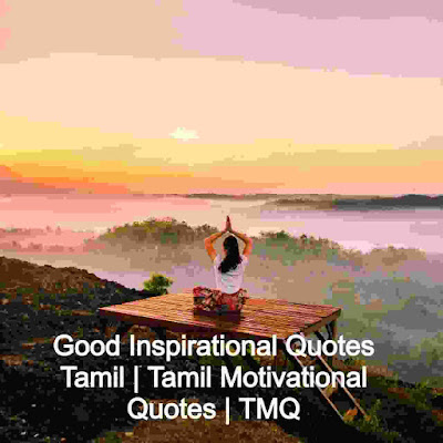 Good Inspirational Quotes Tamil best motivational quotes in tamil good morning motivational quotes in tamil positive good morning quotes in tamil motivational status in tamil good morning motivation tamil