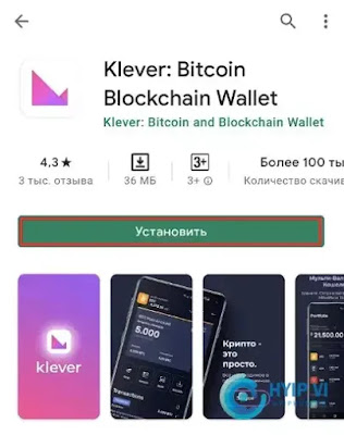 Klever app