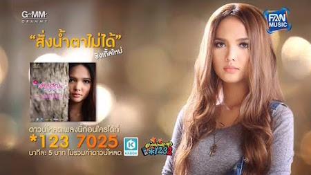 Frekuensi siaran Fan Music di satelit Thaicom 6 terbaru