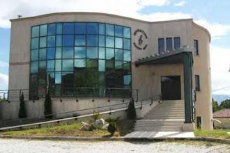 Ξεκινάνε οι εγγραφές στο Μπαϊρακτάρειο Δημοτικό Ωδείο Καστοριάς