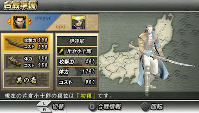 download game basara battle heroes high compress