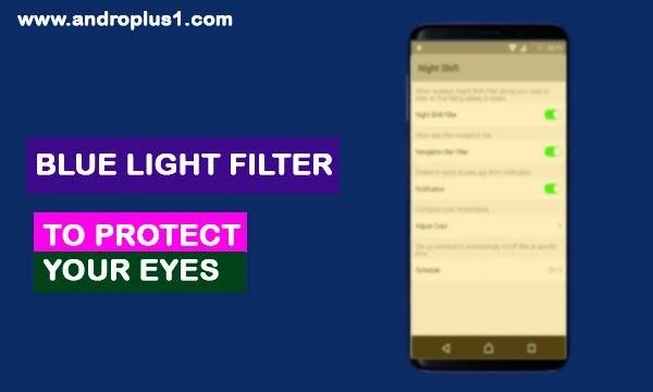 حماية العين من شاشة الجوال