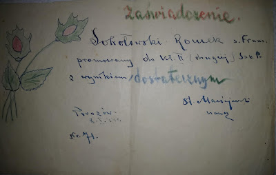 Фото. Обучение детей в Порозово во время оккупации.