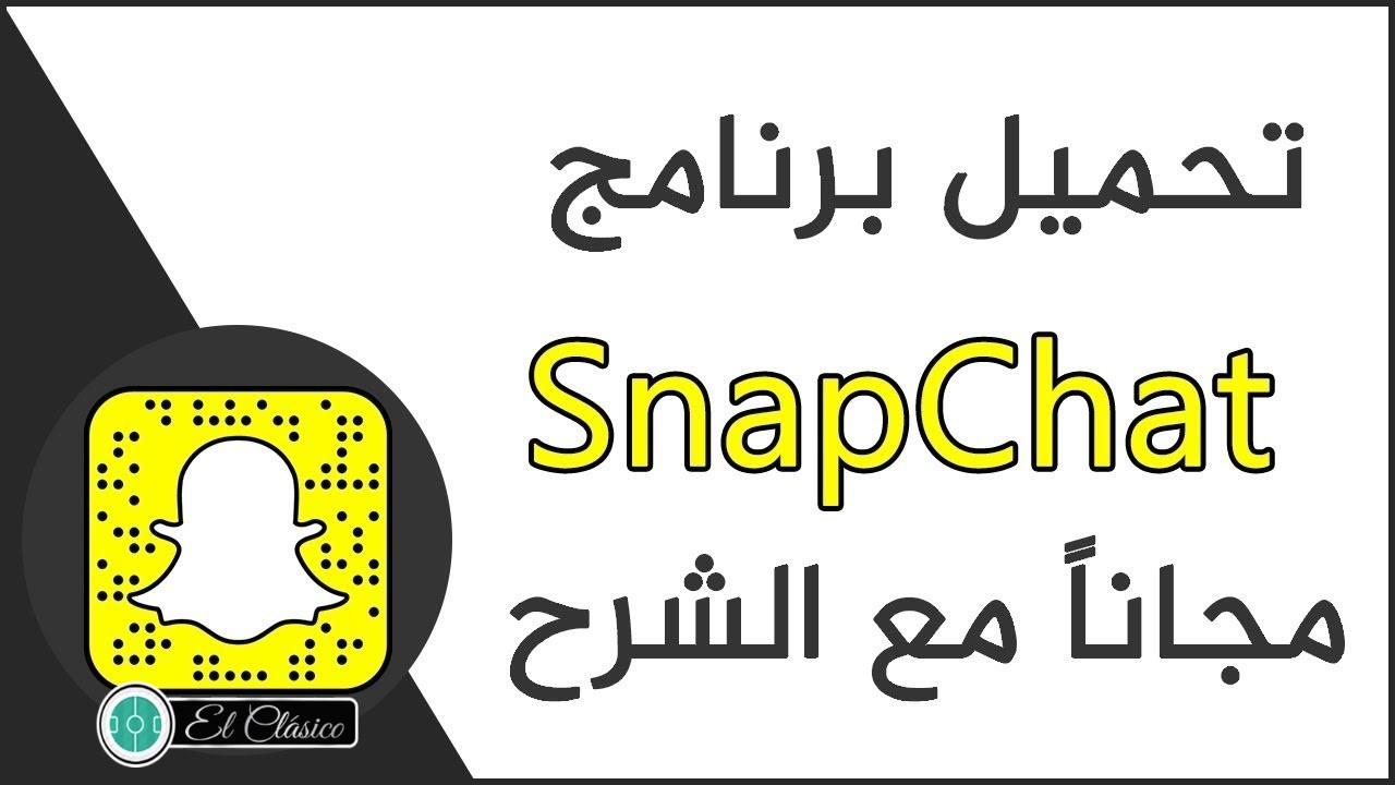 Snapchat Snapchat Logo Snapchat Icon Apps Like Snapchat 12