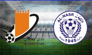 مشاهدة مباراة النصر الاماراتى و عجمان بث مباشر اليوم دوري ادنوك للمحترفين