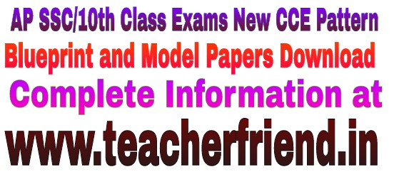 Ap ssc10th class exams new cce pattern blueprint and model papers ap ssc10th class exams new cce pattern blueprint and model papers download malvernweather Choice Image