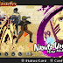 Naruto Shippuden Ultimate Ninja Impact ISO Mod PSP