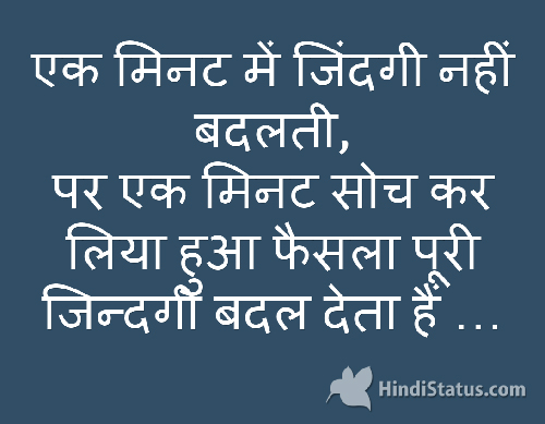 About Life - HindiStatus