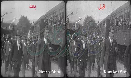 قبل تطبيق فلتر neat video