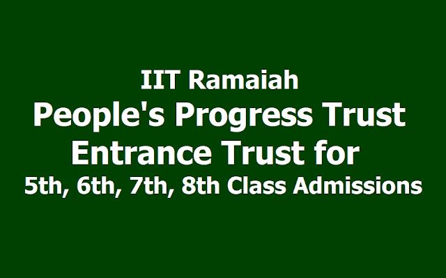 IIT Ramaiah People's Progress Trust Entrance Trust 2019, Apply Online upto April 21