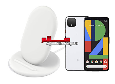 ماهي هواتف قوقل Google التي تدعم الشحن اللاسلكي ؟