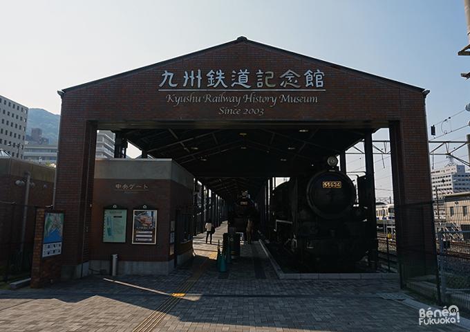 musée des chemins de fer de Kyûshû. , Mojiko Retro,  Kita-Kyushu, Fukuoka