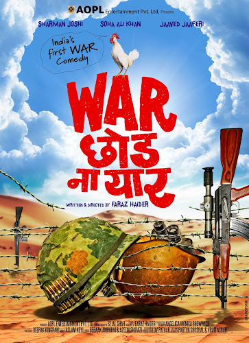 War Chhod Na Yaar (2013) Movie Poster