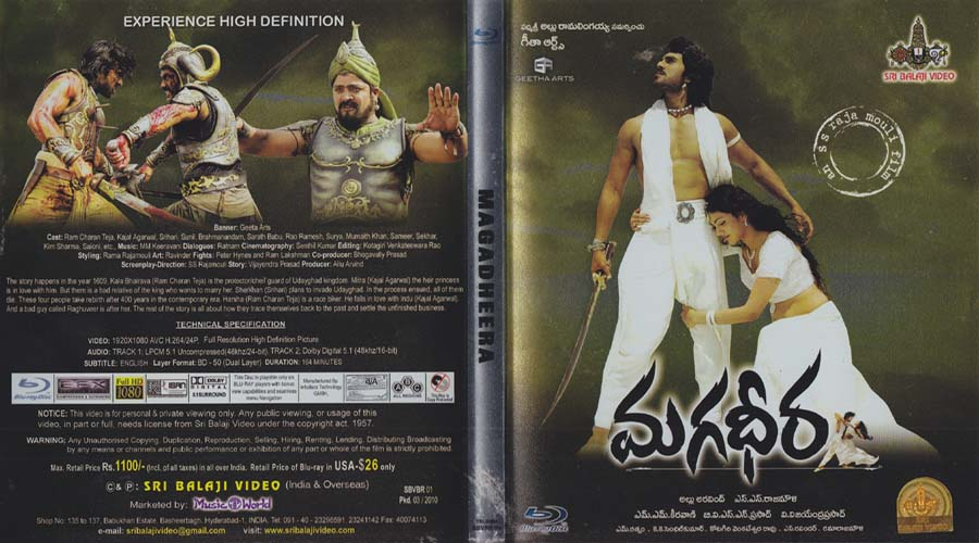 Magadheera Hindi Dual Audio Full Movie Download