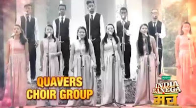 quavers choir group