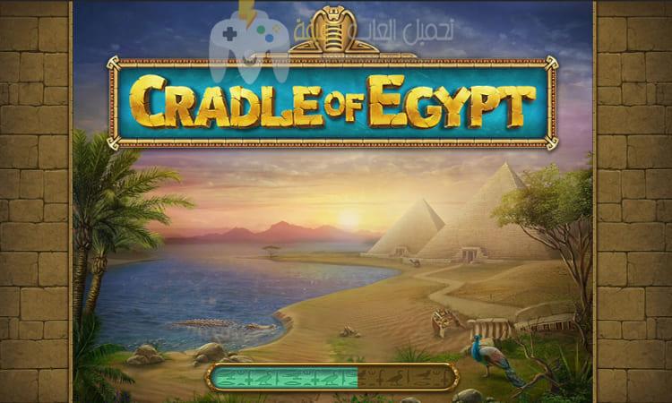 تحميل لعبة بناء الاهرامات Cradle of Egypt للكمبيوتر