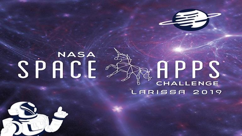 Ξεκινάει σήμερα  ο διαγωνισμός ΝASA Space Apps Larissa 2019 με σημαντικές ομιλίες