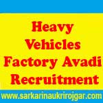 Heavy Vehicles Factory Avadi Recruitment