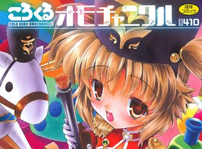[Manga] ころくるオモチャニクル [Colo Kuru Omochanicle] Raw Download