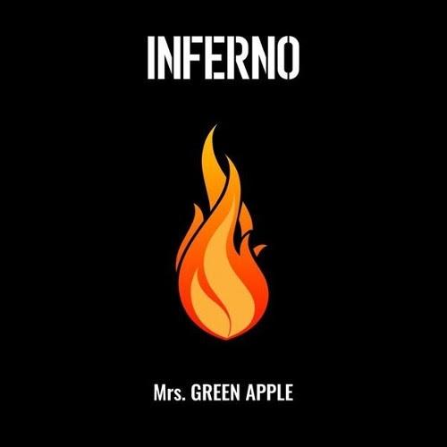 Download インフェルノ Flac, Lossless, Hi-res, Aac m4a, mp3, rar/zip