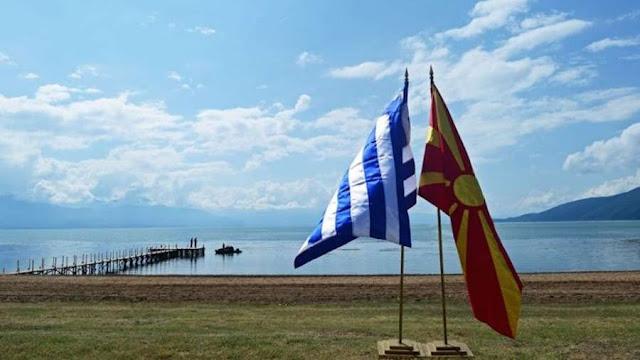 Το Σκοπιανό ως τετελεσμένο και παράθυρο ευκαιρίας για τους Τούρκους(;)