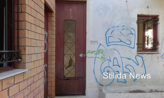 """Το Δημοτικό θέατρο """"ΜΑΡΙΑ ΚΑΛΛΑΣ"""""""