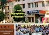 विद्यालय प्रबंधन समिति (SMC) का गठन, उद्देश्य एवं कार्य