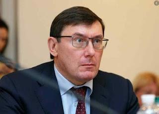 """""""Вільні від впливу"""": Луценко оголосив Садовому """"війну""""? У Мережі ажіотаж"""
