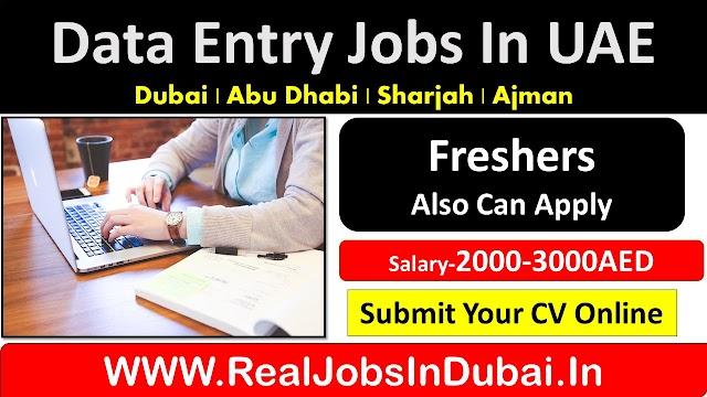 Data Entry Operators Jobs In  Dubai - UAE 2020