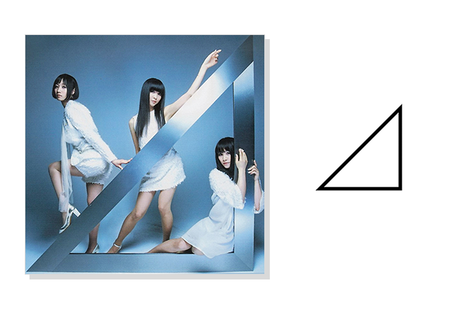 Perfume - Triangle (Revised edition) | Random J Pop