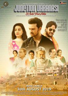 Junction Varanasi 2019 Full Movie Download