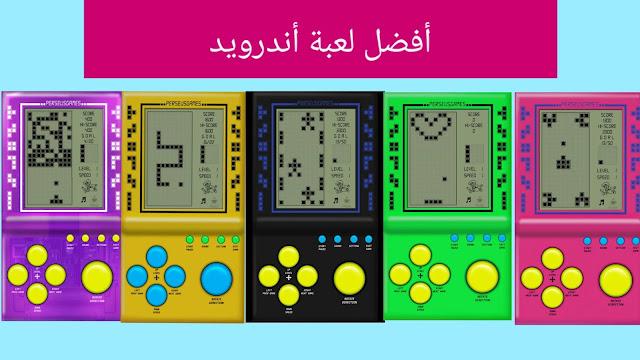 android game | iphon game العاب بنات العاب ماهر العاب سيارات العاب اطفال العاب صبايا