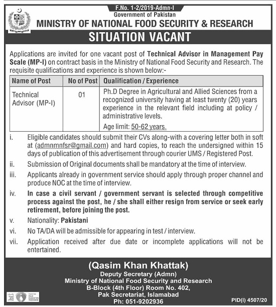 ministry-of-national-food-security-research-jobs-2021-application-form