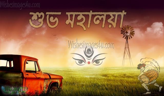 Mahalaya 1080p HD wallpaper 2019