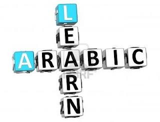 Tips Memahami Kosakata Bahasa Indonesia - Inggris - Arab yang digunakan Sehari hari Bagian 2