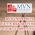 Justice P.N. Bhagwati National Moot Court Competition, 2019