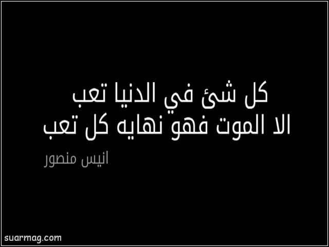 بوستات حزينه مكتوب عليها 17   Sad written posts 17