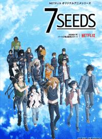 جميع حلقات الأنمي 7Seeds 2 مترجم