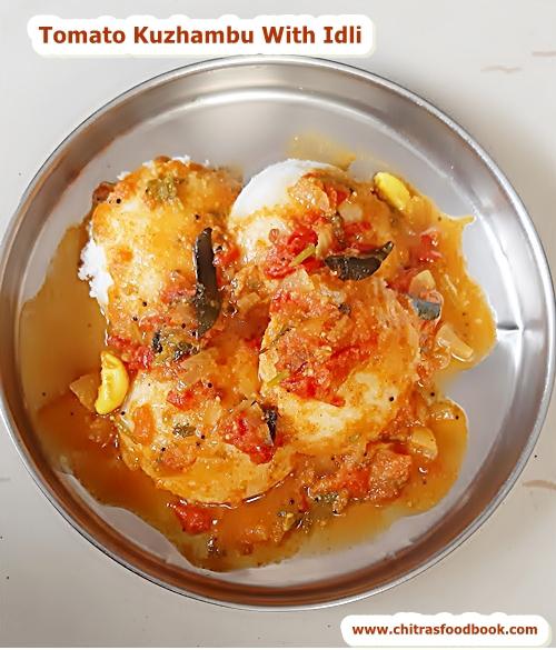Tomato kuzhambu for idli dosa
