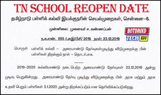 TN school reopen date 2020