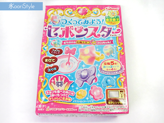 DIY, Kawaii, Cute, Koori Style, KooriStyle, Koori, Japan, Japanese, Candy, Toy, Dulces, Kit, お菓子, 日本, キャンディ, 캔디, チョコレート, Japonés, Japón, Sebon Star, Sailor Moon, Chocolate Rings, Chocolate, セーラームーン , セボンスター