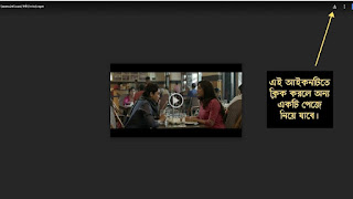 কণ্ঠ ফুল মুভি kantho bengali movie watch online free | TheNewEvents