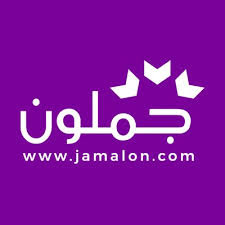 Jamalon  - جملون 10% Coupon  Books, Education |  Jordan, United Arab Emirates, Saudi Arabia, Egypt, Kuwait, Bahrain, Oman  Coupon Code كتاب كتب مجلة  مجلات اسرار الطبيعه معلومات عامه ثقافه
