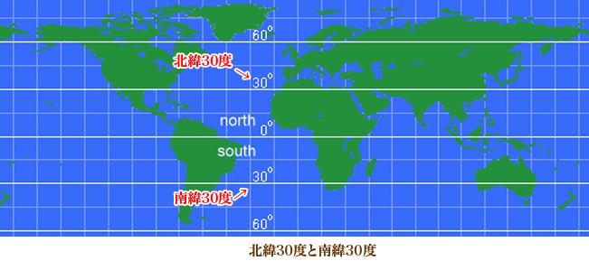北緯30度線 - 30th parallel north - JapaneseClass.jp