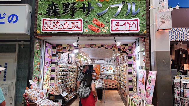 奈良公園 商店街 食品サンプル体験