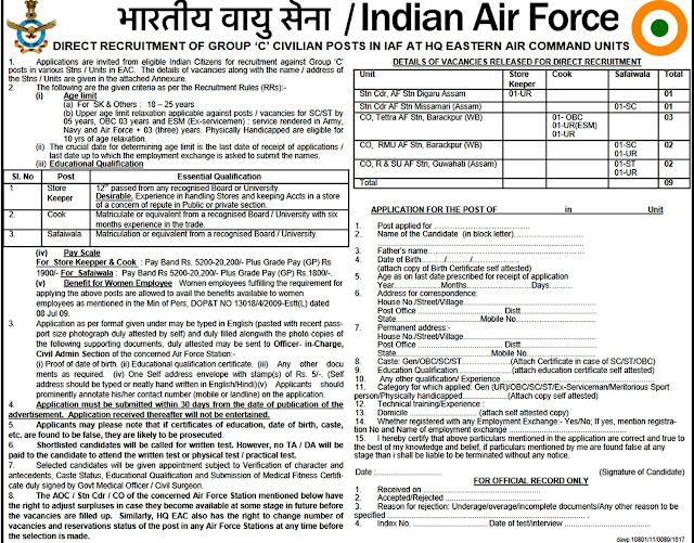 IAF Recruitment