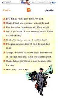 تعلم المحادثة بالإنجليزية [بالصور] ebooks.ESHAMEL%5B130